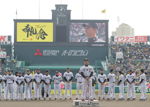 甲子園球場での阪神ファン感謝デー