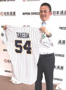 背番号54のユニホームを手にする武田久