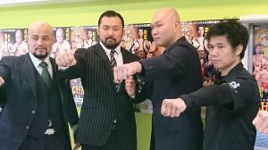 プロレスルールで戦う西島洋介(左端)