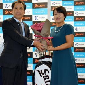 ダンロップスポーツを訪問し社員の歓迎を受けた畑岡奈紗