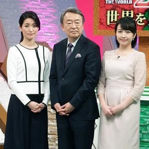 「池上彰の2018」の取材会を行った(左から)大江麻理子アナ、池上彰、相内優香アナ