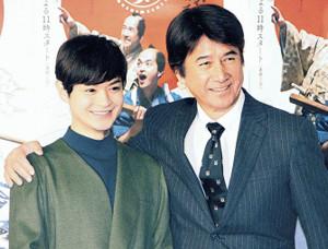 会見でも終始ラブラブだった瀬戸康史(左)と草刈正雄