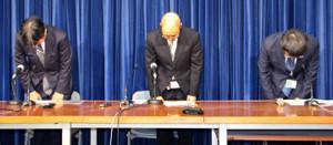 職員の処分を発表し、謝罪したNHK幹部