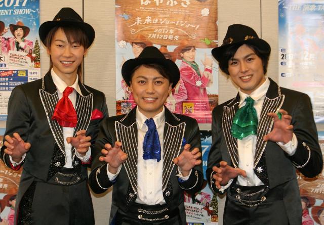 クリスマスコンサートを行ったはやぶさ(左から)ヤマト、ヒカル、ショウヤ