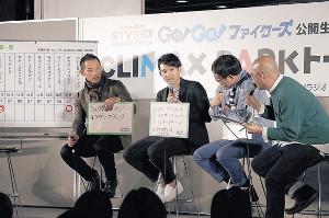 STVラジオの公開生放送で有馬記念の予想を披露した矢野(左)と杉谷