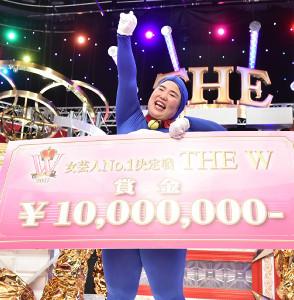「女芸人No.1決定戦 THE W」で初代女王の、ゆりやんレトリィバァ(C)日本テレビ