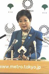 今年最後の会見に臨んだ小池百合子東京都知事