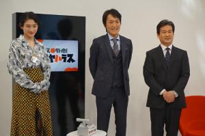 MBSテレビの特番「モヤモヤハラス」の収録に参加した(左から)「水曜日のカンパネラ」コムアイ、千原ジュニア、辛坊治郎氏