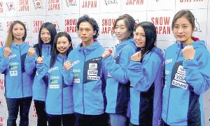 平昌五輪代表に内定したスノーボード勢は気合満点(カメラ・細野 友司)