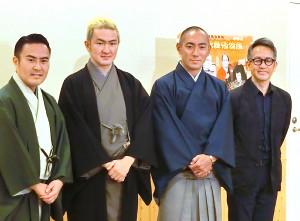 新橋演舞場・初春歌舞伎公演の会見を行った(左から)市川右團次、中村獅童、市川海老蔵、演出の宮本亜門氏