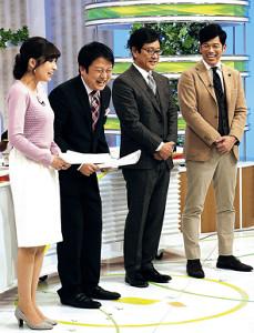 UHBの「みんスポSATURDAY」に出演した栗山英樹監督(左から3人目)
