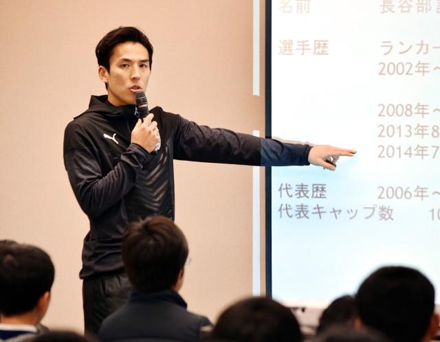 生徒たちの前で講義をするフランクフルト・長谷部