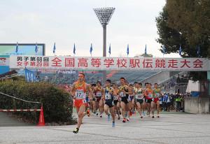 西京極陸上競技場から一斉にスタートする1区走者たち