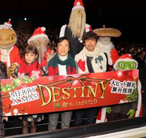 舞台あいさつで映画の中で登場する魔物たちと登場した(左から)高畑充希、堺雅人、山崎貴監督