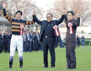 清水久調教師(右)は北島オーナー(中)、武豊とそろってバンザイで喜びを示した