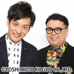 「とろサーモン」の村田秀亮(右)、久保田かずのぶ