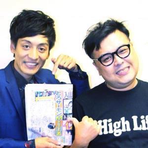 「とろサーモン」の村田(左)と久保田