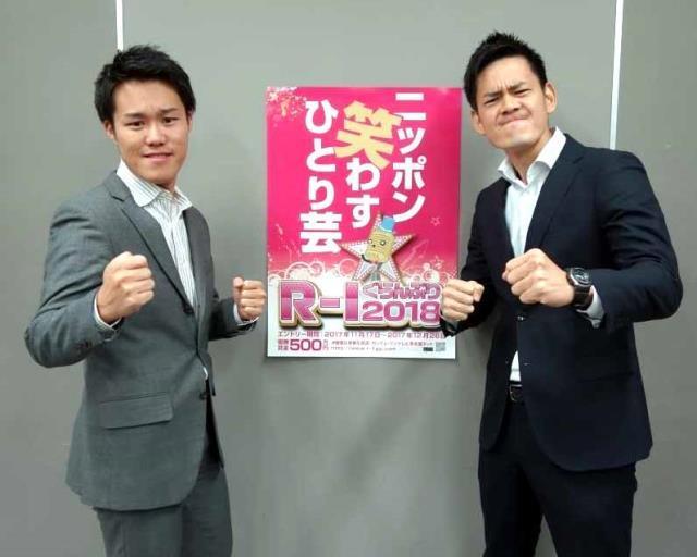 「R―1ぐらんぷり」に、ともに2度目の挑戦を表明したカンテレの坂元龍斗アナ(右)と服部優陽アナ