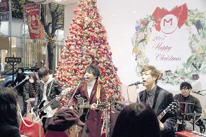 クリスマスツリーをバックに演奏するモールヒルの(左から)tadaa、新大作、にっぽ、440