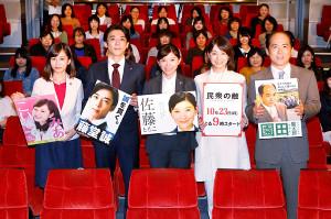 「民衆の敵」に出演する(左から)前田敦子、高橋一生、篠原涼子、石田ゆり子、斎藤司