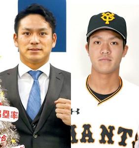 広島・田中広輔(左)と巨人・田中俊太