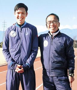 上田監督(右)と次男で主将の健太