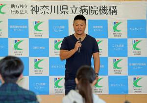 入院患者に向かって「共に頑張ろう」と呼びかけた前巨人の村田修一