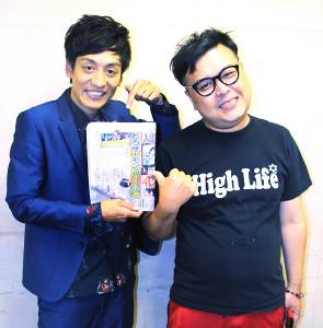 とろサーモンの村田秀亮(左)と久保田かずのぶ