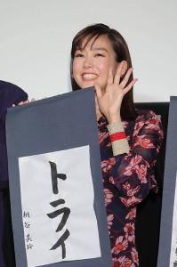 舞台挨拶で書き初めを披露した桐谷美玲