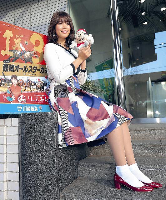 川崎競馬で開催される「第54回 報知オールスターカップ」PRのため来社した稲村亜美