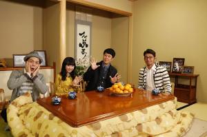 収録でこたつを囲む(左から)シャンプーハット・こいで、本田望結、小籔千豊、阪神・鳥谷敬