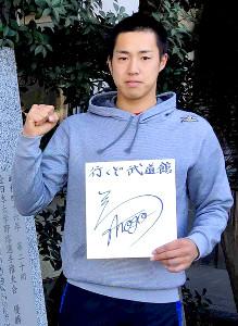 歌手デビューする小山は武道館ライブを目標に掲げた