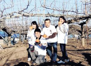 実家の梨園でポーズをとる元巨人の矢島陽平さん(手前)と家族(後列左から妹・美野里さん、父・恒夫さん、母・文子さん)