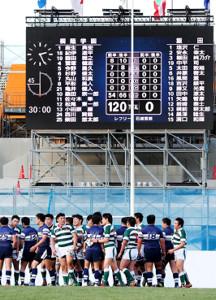 桐蔭学園と飯田の試合は120対0の大差がついた