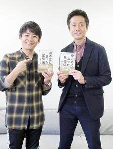 ロザンの菅(左)と宇治原