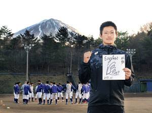 母校・富士学苑高のグラウンドでプロ1年目の目標を「挑戦」と書いた渡辺