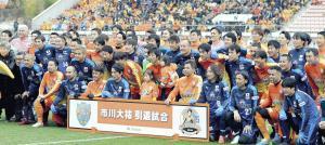 市川氏の引退試合には往年の名選手が多数集まった
