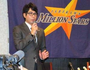 会見で熱弁を振るうBC石川・武田新監督