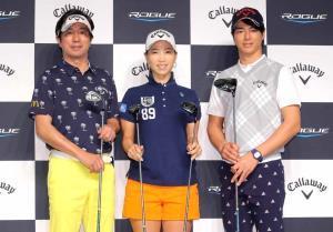 新商品のクラブを手に笑顔を見せる(左から)深堀圭一郎、上田桃子、石川遼