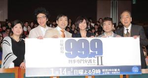 「99.9」に出演する(左から)馬場園梓、片桐仁、香川照之、木村文乃、マギー、岸部一徳