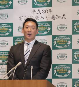 心境を話す野球殿堂入りが決まった阪神の金本知憲監督