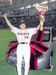 00年10月28日、ダイエーとの日本シリーズで3本塁打放ちMVP受賞
