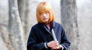 「ミスミソウ」では金髪で鋭い目付き