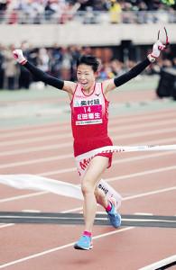 松田 みずき マラソン
