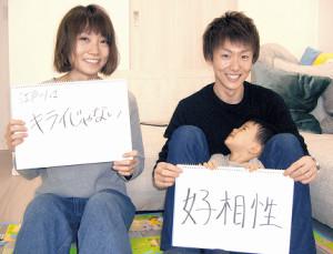 江戸川では1Vの浜田(左)と周年2優出の中田は画用紙に江戸川の印象を書き、瑛仁くんと一緒に笑顔で掲げた