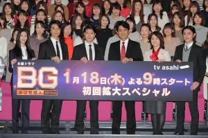 「BG~身辺警護人~」出演者の(左から)菜々緒、斉藤工、上川隆也、江口洋介、石田ゆり子、間宮祥太朗