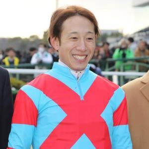 京都記念でこの日4勝目を挙げた藤岡佑介騎手
