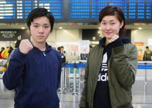 16年、一緒に海外遠征に出発する宇野と村上さん