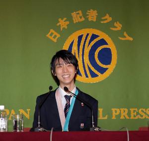 日本記者クラブで笑顔で記者会見をする羽生
