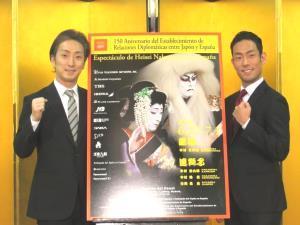スペイン公演を発表した中村勘九郎(右)と中村七之助